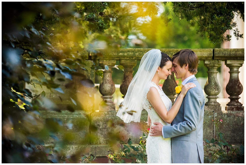 Amy & Nikita – Elm Bank Wedding